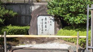 京都 瑞光院忠臣蔵にゆかりのある梅が美しい寺院