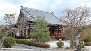 京都 阿弥陀寺年に一度だけ公開される織田信長の本廟がある寺院