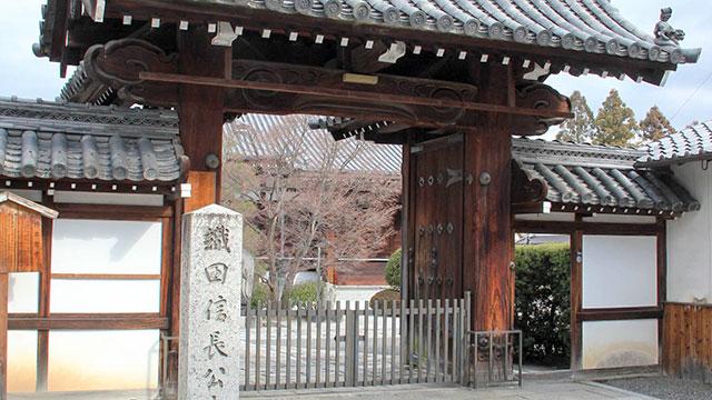 山門(阿弥陀寺)