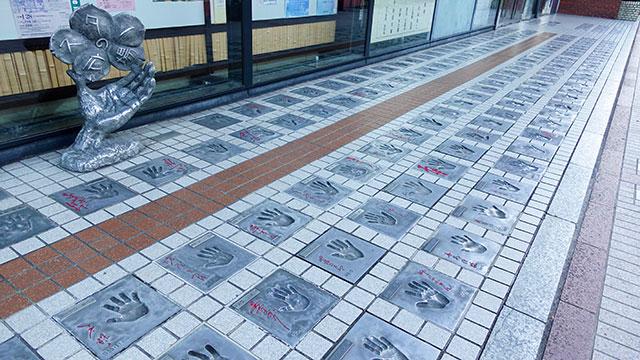 スターの広場(浅草)