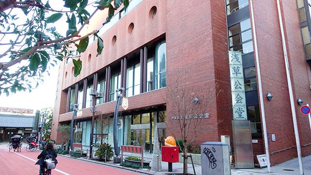 浅草公会堂(浅草)