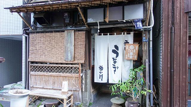 初小川(浅草)