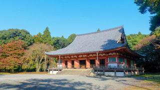 京都 醍醐寺国宝・重要文化財が豊富な世界遺産登録の大寺院