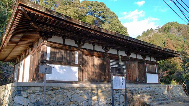 薬師堂(醍醐寺)