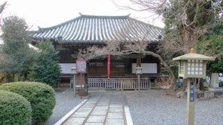 京都 大報恩寺千本釈迦堂の別名を持つ大根炊きで有名な寺院