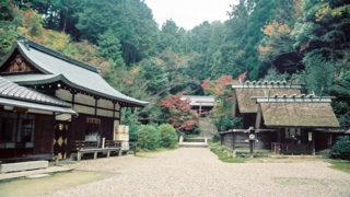 京都 日向大神宮お伊勢参りと同じご利益の隠れたパワースポット