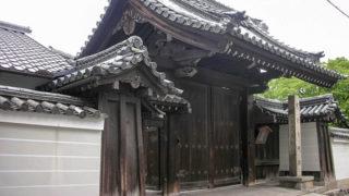 京都 宝鏡寺人形の展示会で有名な皇室ゆかりの寺院