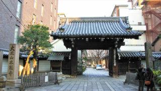 京都 本能寺織田信長が最後を迎えた歴史的にも有名な寺院