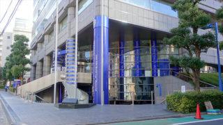 日本サッカーミュージアム映像資料や記念品が豊富なファン必見の博物館