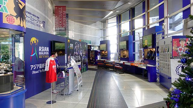 新着・情報コーナー(日本サッカーミュージアム)