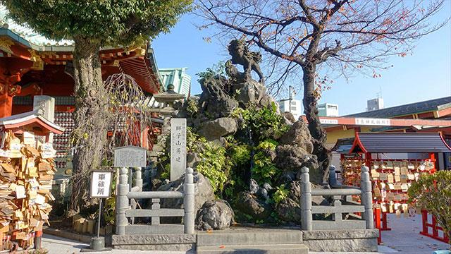 獅子山(神田明神)