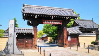 京都 壬生寺大念仏狂言を今に伝える新選組ゆかりの寺院
