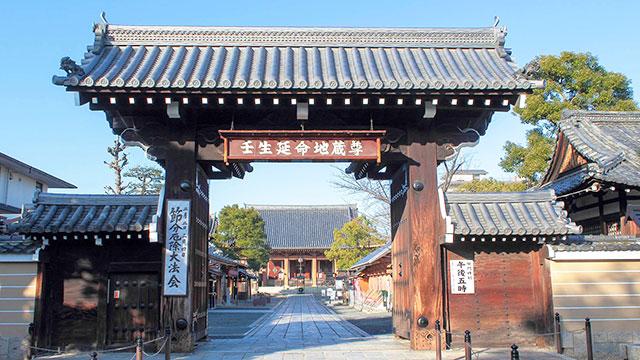 表門(壬生寺)