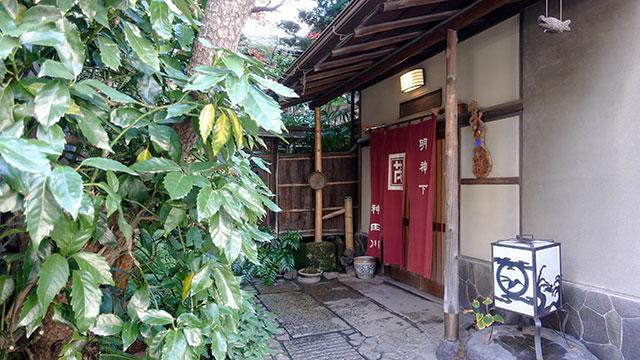 明神下 神田川本店(御茶ノ水)