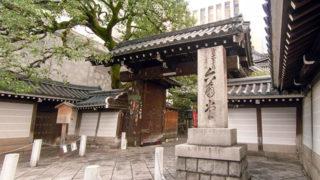 京都 六角堂(頂法寺)六角形の本堂が印象的な聖徳太子ゆかりの寺院