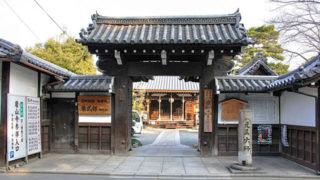京都 廬山寺紫式部の邸宅跡に建つ桔梗と紅葉が美しい寺院