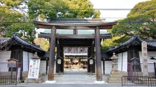 京都 白峯神宮二人の天皇をお祀りするスポーツの守護神社