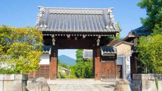 京都 天寧寺皇室ゆかりの仏像を祀る額縁門で有名な寺院