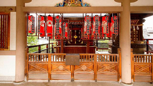 笹塚稲荷神社(湯島天満宮)