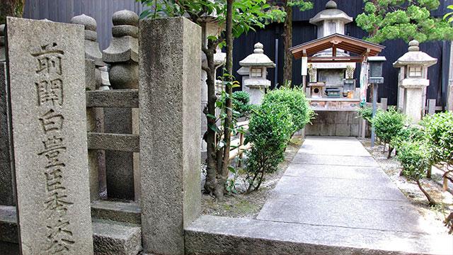 豊臣秀次の墓(瑞泉寺)