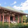 奈良 中宮寺国宝の仏像や工芸品を有する聖徳太子ゆかりの寺院