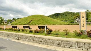 奈良 藤ノ木古墳春と秋に石室が公開される6世紀に造られた古墳
