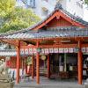 奈良 源九郎稲荷神社数々の伝説を今に伝える日本三大稲荷社の一つ