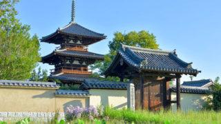 奈良 法起寺飛鳥時代建立の塔が残る世界遺産登録の寺院