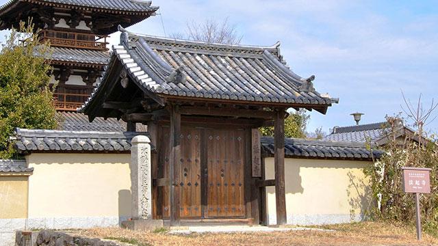 南大門(法起寺)