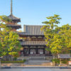 奈良 法隆寺世界最古の木造建築がある世界遺産登録の寺院