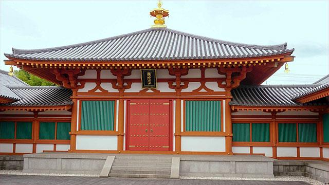 大宝蔵院(法隆寺)