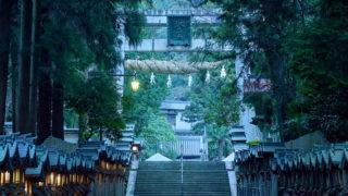 奈良 宝山寺大阪商人の信仰を集めた神仏習合の寺院