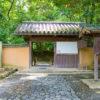 奈良 慈光院茶道の家元が建立した精進料理も楽しめる寺院