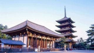 奈良 興福寺阿修羅像や五重塔で有名な奈良を代表する寺院