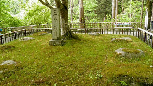 三重塔跡(奈良 長谷寺)