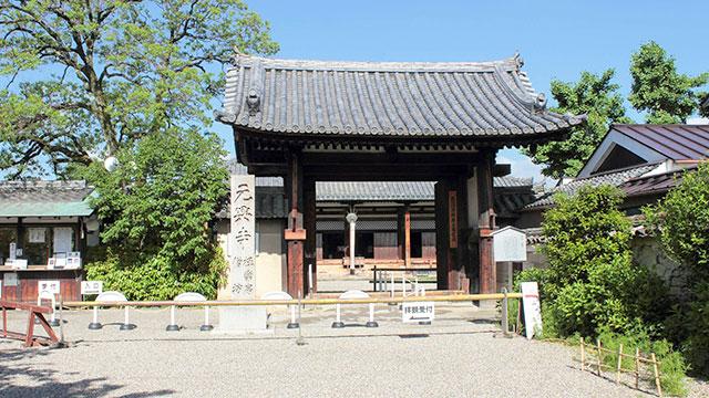奈良 元興寺浄土曼陀羅を本尊として祀る世界遺産登録の寺院