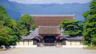 京都御所歴史を肌で感じることのできる歴代天皇の住まい
