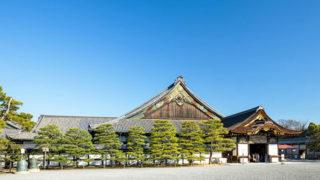 京都 元離宮二条城世界遺産にも登録された絢爛豪華な城郭